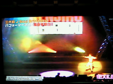 $ONE DAY ☆ ONE LIFE-201102082159000.jpg