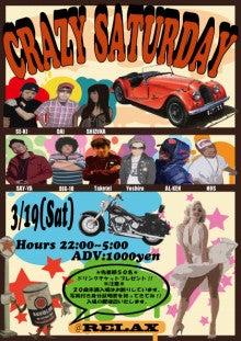 $DJ SE-KI  BLOG