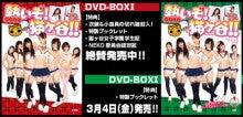 $川嶋麗惟オフィシャルブログ「レイソナタ」Powered by Ameba