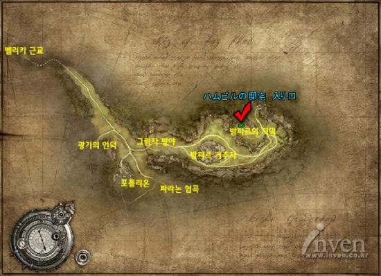 $GmenのTERA冒険活劇---MMORPG『TERA』オンラインゲーム.Blog-攻略 ハムビル邸宅03
