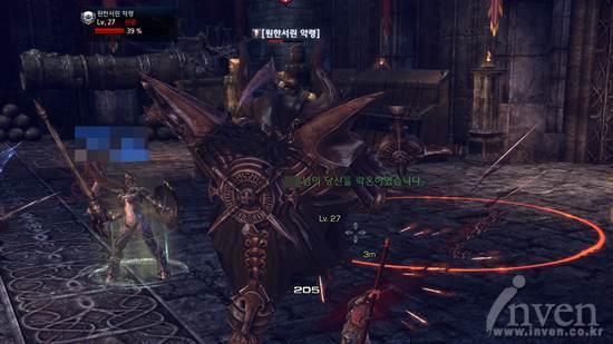 $GmenのTERA冒険活劇---MMORPG『TERA』オンラインゲーム.Blog-攻略 ハムビル邸宅05