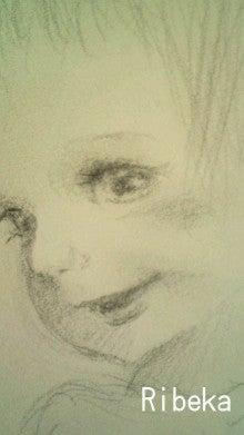 $絵描きのRibeka 描くために、生きてます-20110209151227.jpg