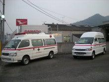 3代目中古車屋の展望 ~ 福祉車両専門店の歩み-救急車2