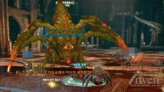 $GmenのTERA冒険活劇---MMORPG『TERA』オンラインゲーム.Blog-攻略 ハムビル邸宅16