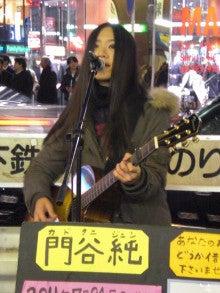 浜野雅浩 オフィシャルブログ powered by ameba