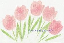 $パステル和アート にじいろ☆クローバー-021002