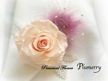 Plumerry(プルメリー)プリザーブドフラワースクール (千葉・浦安校)-手作りコサージュ 紫色