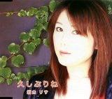 $小野陽子 オフィシャルブログ  Powered by Ameba