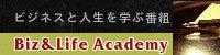 【パーソナルコーディネーター(R)認定資格】井上志津佳のおしゃれ大好き、自由大好き