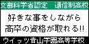 ☆☆☆☆☆ A-BLAZE × KICK GYM ☆☆☆☆☆