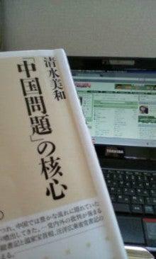 $ジイジイのつぶやき! -20110210122951.jpg