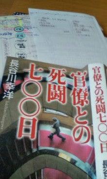 $ジイジイのつぶやき! -20110210123016.jpg