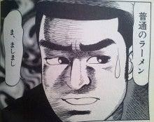 ラーメン二郎のガイドライン 5 (222)