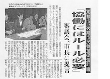 道は開ける!苦悩の中小企業をサポート。 毎日のマーケティング現場ブログ-京都新聞
