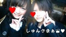 愛坂めいのブログ-DVC00569.JPG