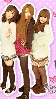 愛坂めいのブログ-image_ed.jpg
