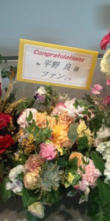 平野良オフィシャルブログ「気分は良好」Powered by Ameba-110210_133215.jpg
