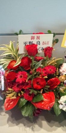 平野良オフィシャルブログ「気分は良好」Powered by Ameba-110210_133204.jpg