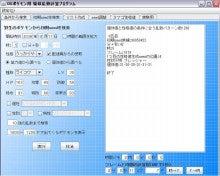 ┗(^o^ )┓三-あおぱねる