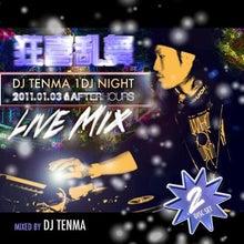 $DJ TENMAのブログ
