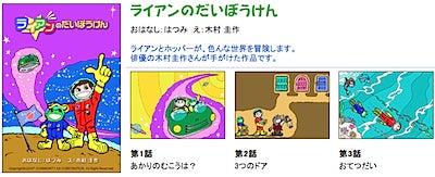 $木村圭作オフィシャルブログ
