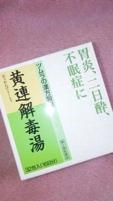いっちゃんブログ-110209_013713.jpg