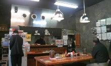食べブロ JAPAN!