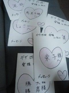 中川翔子 オフィシャルブログ Powered by Ameba-2011021219300000.jpg