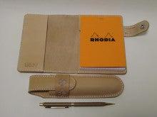 OXIO-CRAFT(オキクラ)の「革雑貨」製作日記-ロディアNo.12にぴったり
