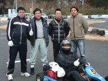 茨城県神栖市商工会青年部ブログ