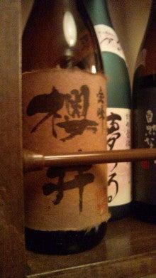 風夢☆嵐-20110212181758.jpg