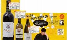 $ワイン&ダイニング ポルコロッソ 浦和駅西口徒歩1分-埼玉waker