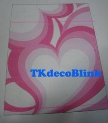 TKdecoBlink ブリンクアーチストの日常