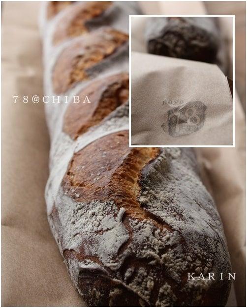 naya 78 九十九里を通って~ 並んだパンもかっこいい。千葉東浪 ...