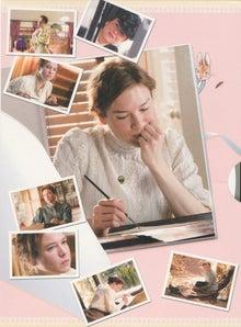 $ナチュ☆かわ オバサンの 気ままな生活-DVD2