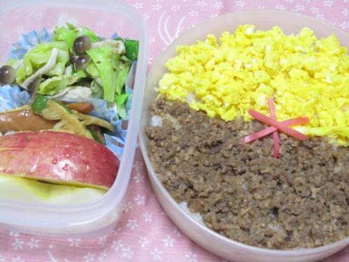 韓国料理サランヘヨ♪ I Love Korean Food-卵とコチュジャンそぼろご飯