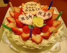 $お菓子とパンを愛する主婦のきままなブログ-喜寿ケーキ