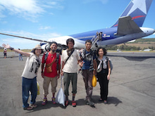 T-DES TRIP