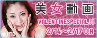 辰巳奈都子オフィシャルブログ「natsuko tatsumi official blog」powered by アメブロ