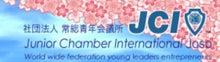 $角田善政ワクワクブログ-常総JCバナー