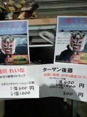 鮎川れいな official Blog~妄想通信Ⅱ-記事画像0225.jpg
