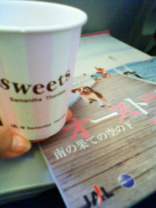 model chan sweets
