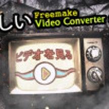 Freemake V…