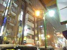 LAGOON(ラグーン)あきのブログ ~新宿2丁目ビアンバー発信~-SBSH0006.JPG