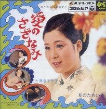 サザナミケンタロウ オフィシャルブログ「漣研太郎のNO MUSIC、NO NAME!」Powered by アメブロ-チョコ.jpg