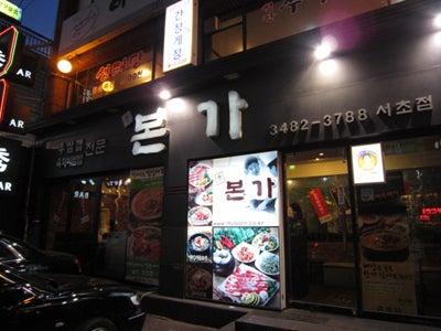 韓国料理サランヘヨ♪ I Love Korean Food-ソウル2日目