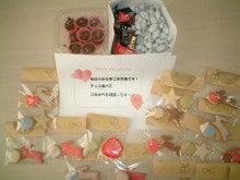 青森県八戸市リフォームしあわせ工房スタッフの日記-バレンタイン1