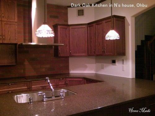 $住まいと環境~手づくり輸入住宅のホームメイド-Dark Oak Kitchen