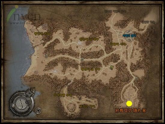$GmenのTERA冒険活劇---MMORPG『TERA』オンラインゲーム.Blog-攻略 邪教徒の隠れ家03