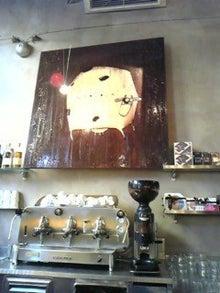 MOO日記-20110122Chocolatロゴのオブジェ